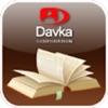 Talmud Keys - iPhoneアプリ