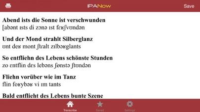 IPANow! Germanのおすすめ画像3