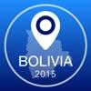ボリビアオフライン地図+シティガイドナビゲーター、観光名所と転送