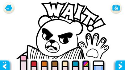 【無料版】森のくまさん   ~ぬりえで遊べる赤ちゃん・子供向けのアニメで動く絵本アプリ:えほんであそぼ!じゃじゃじゃじゃん童謡シリーズのおすすめ画像4
