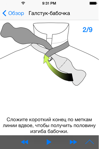 Скриншот из vTie Premium - tie a tie guide with style for occasions like a business meeting, interview, wedding, party