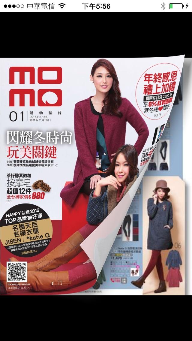 臺北ebooks屏幕截圖3