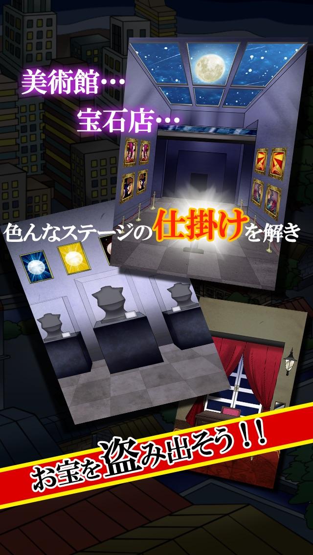 脱出ゲーム 怪盗少女のスクリーンショット2