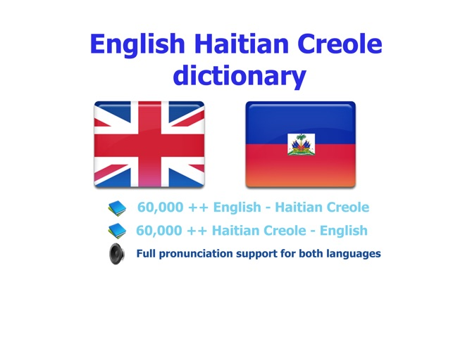 English Haitian Creole best dictionary translate - Angle