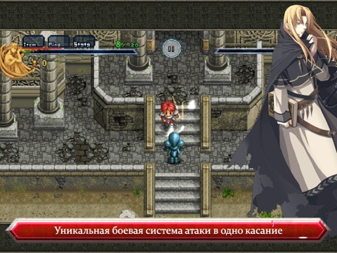 Ys Chronicles 1 для iPad