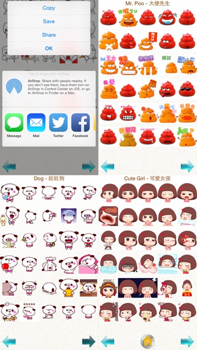 Stickers Pro 2 with Emoji Art for Messagesのおすすめ画像4