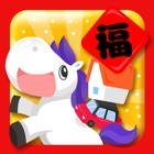 Have A Lucky - 馬上有福 icon
