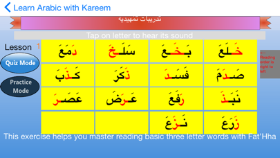 Learn Arabic With Kareem 1