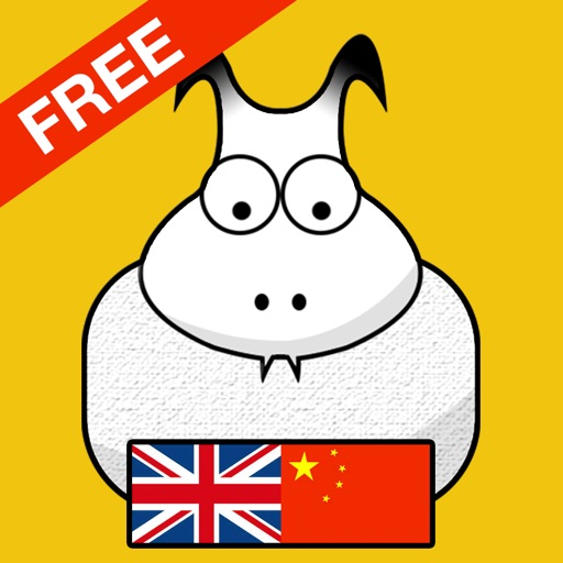 English/Chinese FREE Bilingual Audio Book: The Three Billy Goats Gruff
