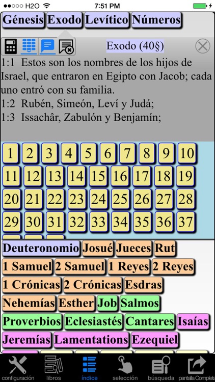 La Biblia Reina Valera (Spanish Bible) screenshot-3