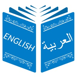 English Arabic Dictionary With Translator