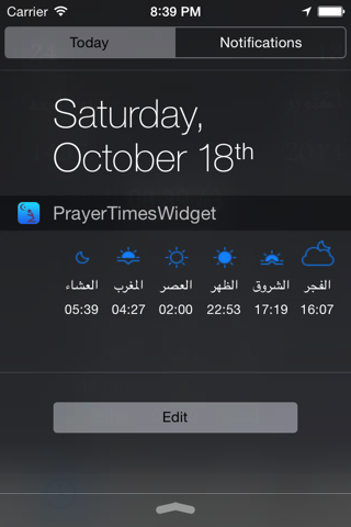 Prayer Widget screenshot 2