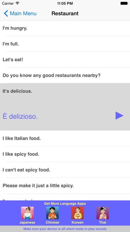 Speak Italian Travel Phrasebook screenshot-3