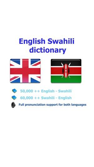 swahili english dictionary