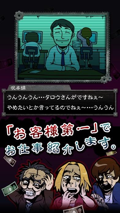ニコニコ パートナースクリーンショット1