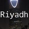 hiRiyadh: Offline Map of Riyadh(Saudi Arabia)