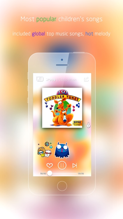 Chameleon: Kids Music & Songs Radio [Free] screenshot-3