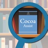 Cocoa Assist - iOS Control/Library Finder