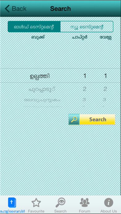 Malayalam Bible Offline Free for Pc - Download free Book app