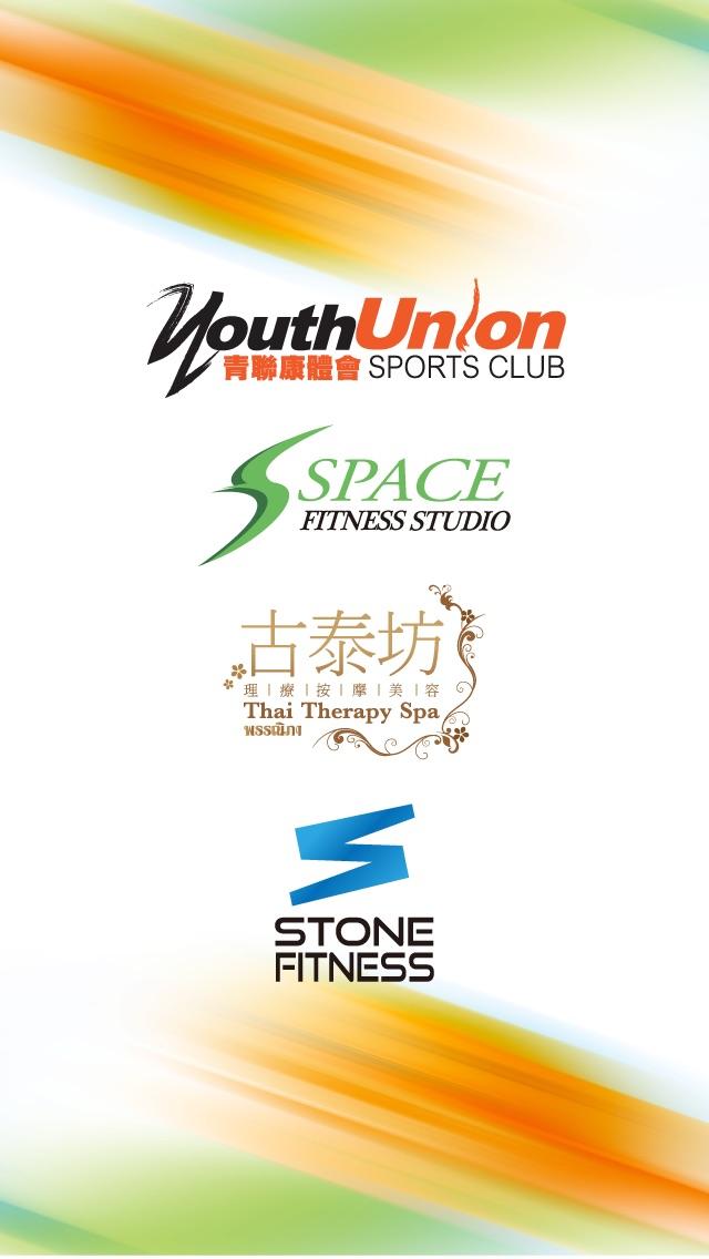 Youth Union 青聯康體會屏幕截圖1