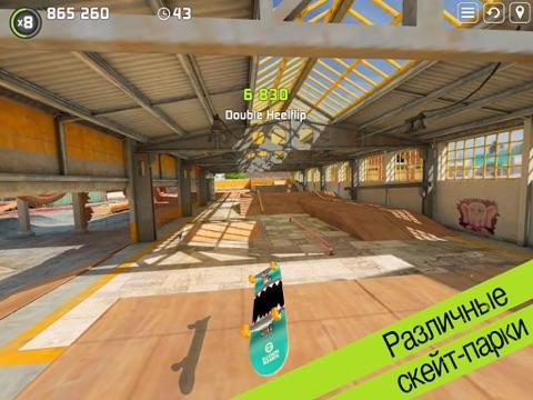 Скачать Touchgrind Skate 2
