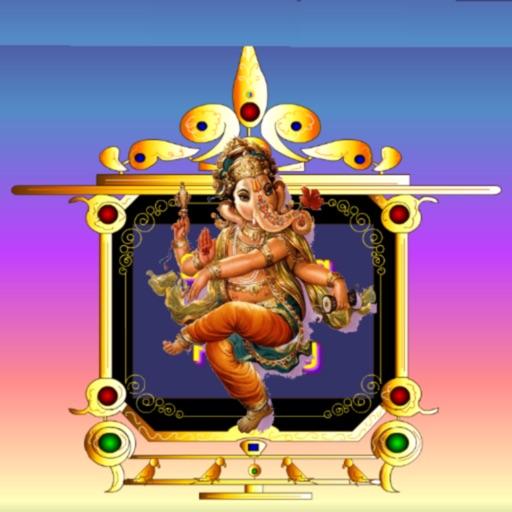 Ganesh Chaturthi Vinayaka Chavithi