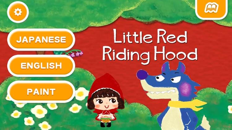 Little Red Riding Hood (FREE)   - Jajajajan Kids Songs & Coloring picture books series