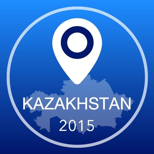 Казахстан Оффлайн Карта + Тур гид Навигатор, Развлечения и Транспорт