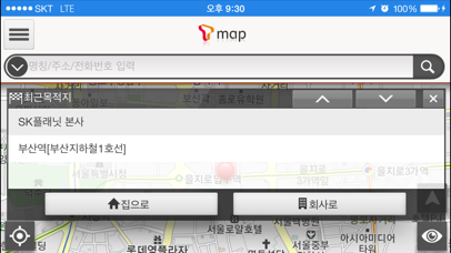 T map link for Windows
