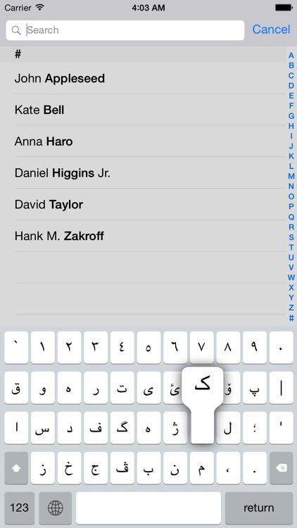 Kurdish keyboard for iOS Turbo screenshot-3