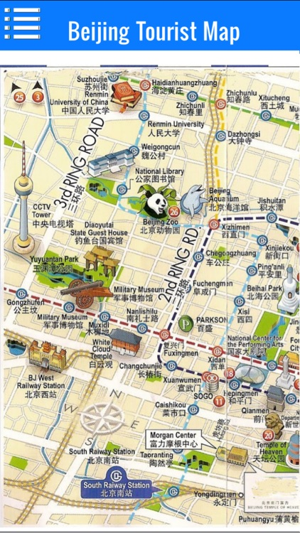 Beijing travel guide and offline map city tour metro subway lonely travel maps planet sightseeing trip advisor screenshot-3