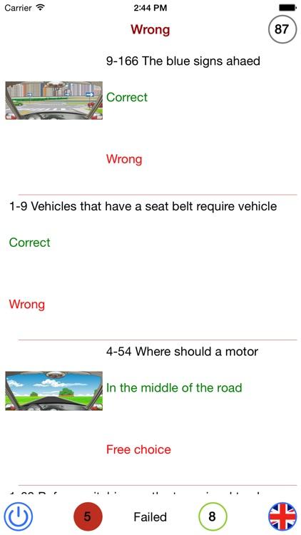 Driving in China screenshot-4