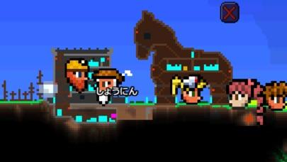 テラリア screenshot1