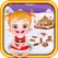Baby Hazel Gingerbread House Original