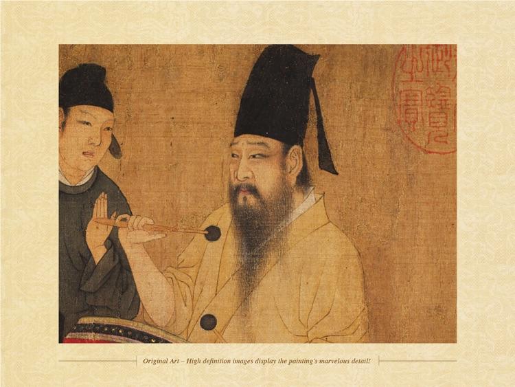 The Night Revels of Han Xizai screenshot-0