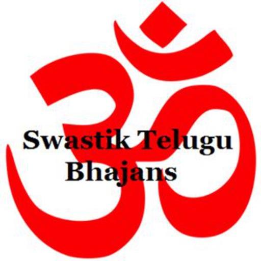 Swastik Telugu Bhajans
