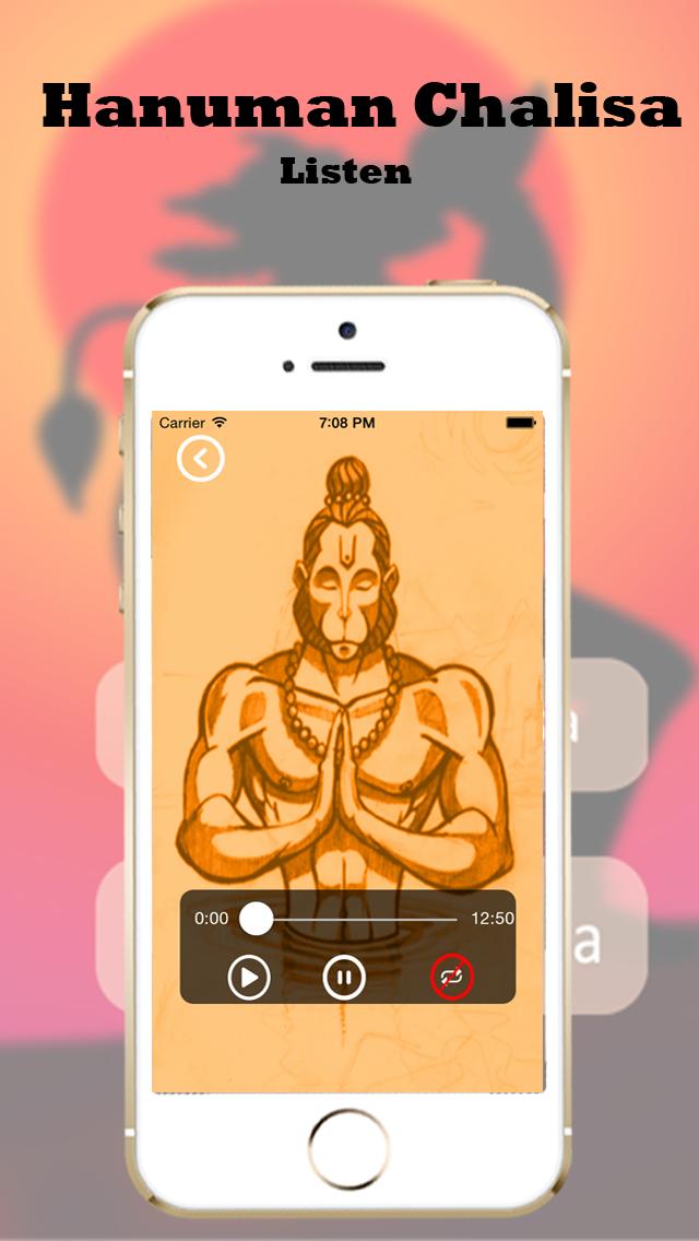 Hanuman chalisa in audio screenshot two