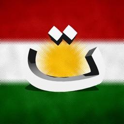 Kurdish keyboard for iOS Turbo