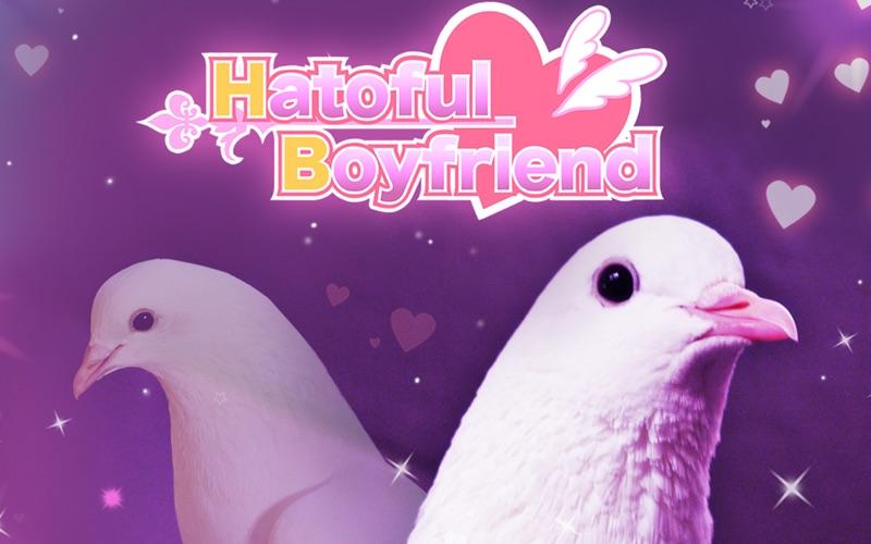 Hatoful Boyfriend screenshot 1
