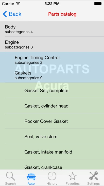 Autoparts for Acura screenshot-3