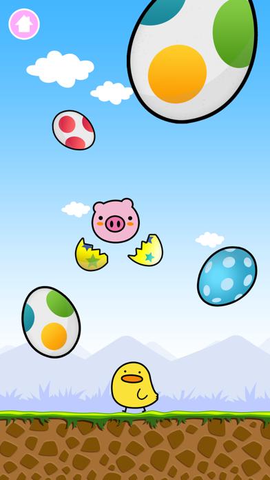 タッチで遊ぼう!ひよこランド - 子ども・赤ちゃん・幼児向けの無料ゲームアプリのおすすめ画像1