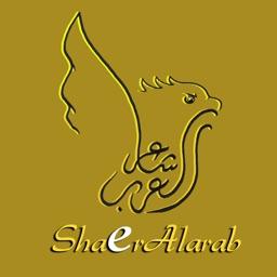 Shaer Alarab