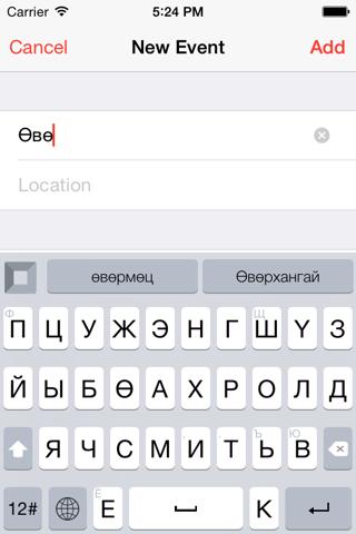 iKon.MN screenshot 2