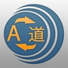 Translator - Voice to Voice Translation - iPhoneアプリ