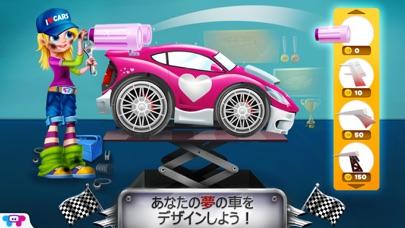 マイクレイジーカー -デザイン&スタイリング&ドライブのスクリーンショット3