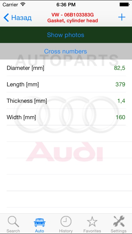 Autoparts for Audi screenshot-2