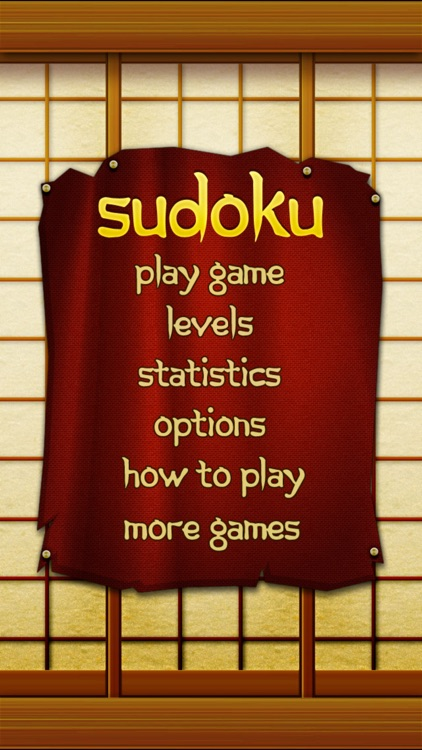 Sudoku・ screenshot-1
