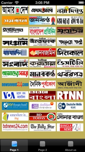 Bangla News paper on the App Store