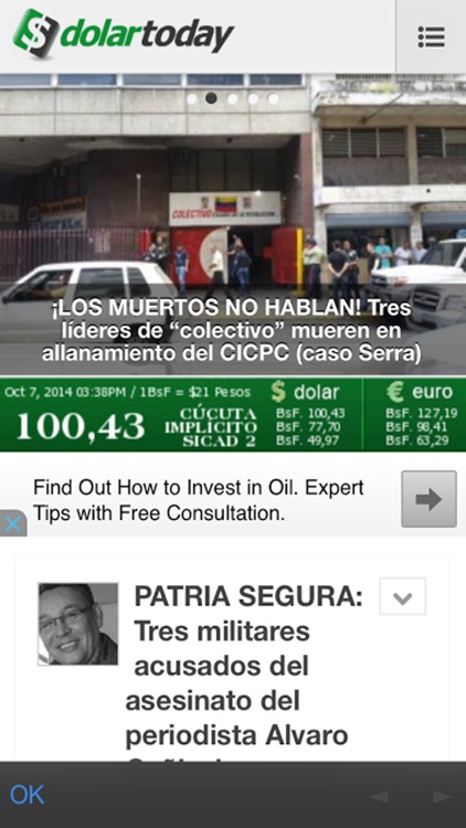 DolarToday screenshot-2