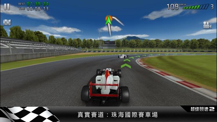超級競速2 (Sports Car Challenge 2) screenshot-0